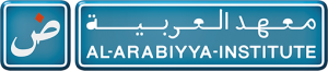 Al Arabiyya Institute